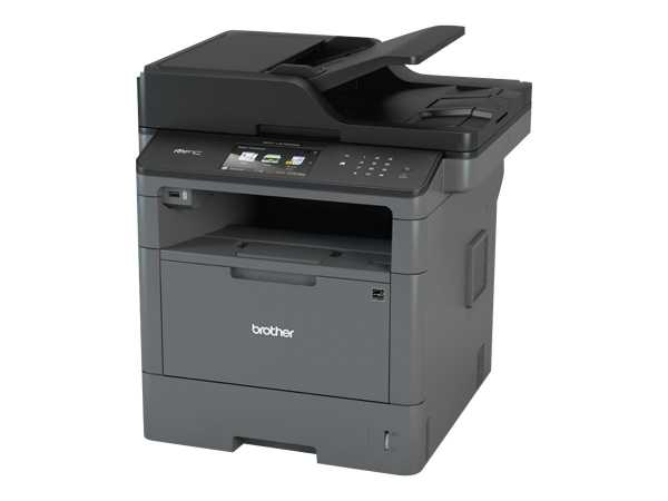 Brother MFC-L5700DN MFCL5700DNG2