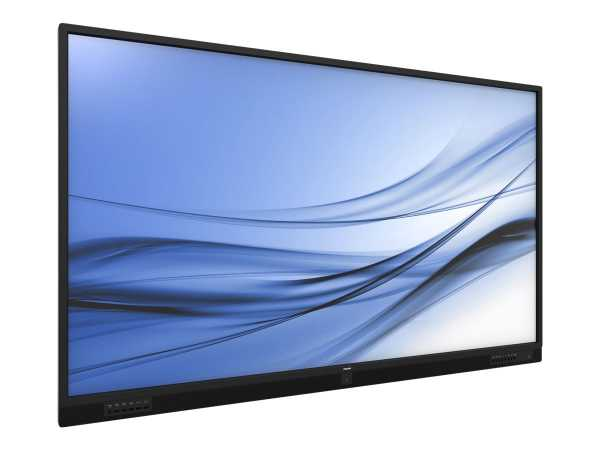 """Philips Signage Solutions 75BDL3151T - 190.5 cm (75"""") 75BDL3151T/00"""